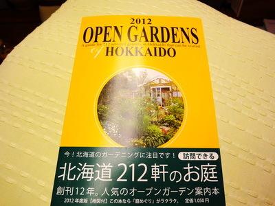 400x boook garden .JPG