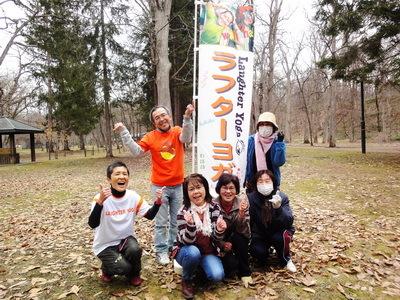 laugh park higashikagura 400x300.JPG